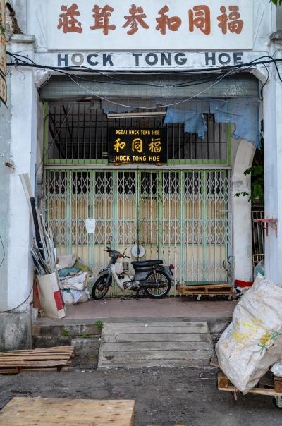 Zakład rzemieślniczy. Penang, Malezja.